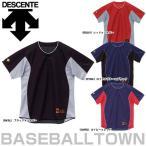 デサント 野球 ジュニア 2ボタンシャツ P5UP 少年用メンズ