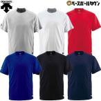 メール便可 デサント 野球 ジュニアベースボールシャツ Tネック 少年用 JDB-200メンズ