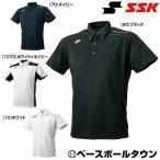 SSK 半袖 ボタンダウンポロシャツ(左胸ポケット付き) DRF182 トレーニングウエア 野球ウェア