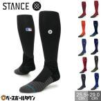 スタンス STANCE ソックス DIAMOND PRO OTC25.5-29.0cm MLB公認ソックス M759C16DIA 野球 メンズ 靴下 メール便可