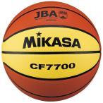 バスケットボール ミカサ 検定球7号 茶/クリームイエロー CF7700メンズ
