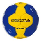 ミカサ フットサルボール ジュニア用 ソフトタイプ 約300g ホワイト×イエロー×ブルー FLL300-WBY 取寄 少年用