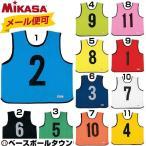 ミカサ ゲームジャケット レギュラーサイズ 取寄