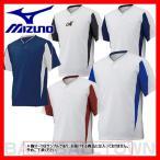 ミズノ ベースボールシャツ 野球 グローバルエリート 小衿タイプ 12JC5L06 取寄