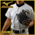 ミズノ トレーニンググローブ 硬式野球用 外野手用 1AJGT14020 グラブ袋プレゼント g10o