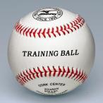 5%OFFクーポン ミズノ 野球 ボール 硬式用練習球 トレーニング ティーバッティング用(240g) 1BJBH80000