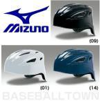 ミズノ 野球 ヘルメット 硬式用 キャッチャー用 2HA180メンズ