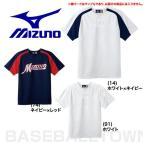 ミズノ ジュニア用ベースボールシャツ 野球 ハーフボタン 52MJ455 取寄 少年用