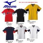 ミズノ 野球 ベースボールシャツ ハーフボタン・小衿タイプ 52MW451 取寄メンズ