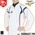 ミズノ 野球 トレーニングジャケット 長袖 2013世界大会モデル 12/21発送予定 予約販売