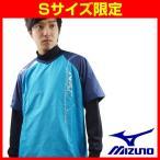 最大2500円引クーポン ブルー/Sサイズのみ ミズノ バレーボール ピステシャツ 半袖 V2ME5502 ウインドブレーカーシャツ ショートスリーブ N-XT
