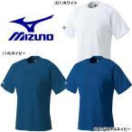 ミズノ ベースボールシャツ ジュニア 丸首 52LJ13801 120cm