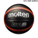 5%OFFクーポン 毎日あすつく 名入れ可(有料) モルテン バスケットボール6号球 インドア・アウトドア対応 BGA6-KO