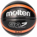 5%OFFクーポン 毎日あすつく 名入れ可(有料) バスケットボール molten モルテン バスケットボール7号球 インドア・アウトドア対応 ブラック BGA7-KO