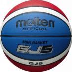 毎日あすつく 名入れ可(有料) モルテン バスケットボール GJ5 5号球