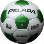 5%OFFクーポン 毎日あすつく 名入れ可(有料) モルテン サッカーボール ペレーダ4000 4号球 シャンパンシルバー×メタリックグリーン