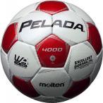 5%OFFクーポン 毎日あすつく 名入れ可(有料) モルテン サッカーボール ペレーダ4000 4号球 シャンパンシルバー×メタリックレッド