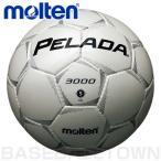 モルテン サッカーボール ペレーダ3000 5号球 シャンパンシルバー  フットボール