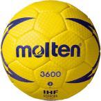 名入れ可(有料) ハンドボール molten モルテン  ヌエバX3600 2号 屋外グラウンド用 検定球 H2X3600メンズ
