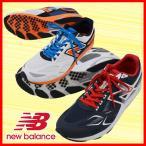 最大10%OFFクーポン 毎日あすつく ニューバランス ランニングシューズ ウイズ2E・4E レーシング 靴 new balance