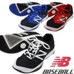 ショッピングトレーニングシューズ 毎日あすつく サイズ交換往復送料無料 野球 トレーニングシューズ ニューバランス ターフ