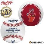 2個セット ローリングス 2021年 MLBオールスター公式球 大谷選手プリントボールセット ASBB21CR RONLBHR21 3558OHTANI