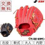 大人用マスクおまけ 交換無料 SSK 軟式グローブ プロエッジ 内野手用 右投用 PEN3456L21 2021年NEWモデル 野球 グラブ 一般