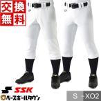 交換無料 2本組 野球 ユニフォームパンツ SSK 練習着パンツ レギュラー ショートフィット PUP005R PUP005S 野球ウェア 野球用ズボン あすつく