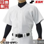 交換送料無料 野球 ユニフォームシャツ SSK 練習着 PUS005 ウェア Sから2XO 大きいサイズ