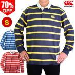 ラグビーウェアのラガーシャツ