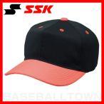 最大2500円引クーポン SSK ベースボールキャップ 角ツバ6方型 ブラック×オレンジ BC062-9035 練習帽