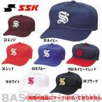 SSK 野球 帽子 角ツバ6方型オールメッシュ BC063 野球帽 練習帽 ベースボールキャップ メンズ