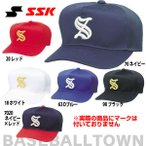最大2500円引クーポン SSK 野球 少年用 角ツバ6方型半メッシュ ベースボールキャップ PO-UP