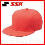 最大2500円引クーポン SSK ベースボールキャップ 6方型 ツバフラットタイプ レッド BC068-20 練習帽