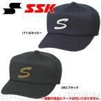 ショッピングSSK SSK 野球 角ツバ6方型ダブルメッシュベースボールキャップ BCG061メンズ