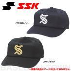 ショッピングSSK SSK 野球 角ツバ8方型ダブルメッシュベースボールキャップ BCG081 取寄メンズ