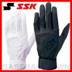 ネコポス可 SSK バッティンググローブ 片手 高校野球対応 シングルバンド手袋 BG3000S 取寄 旧メール便可メンズ