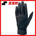 ネコポス可 SSK バッティンググローブ 両手 高校野球対応 シングルバンド手袋 ブラック BG3000W-90 取寄 旧メール便可