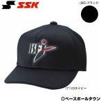 SSK 野球 審判 帽子 BFJ塁審用帽子 六方オールメッシュ BSC132B 受注生産 審判用品
