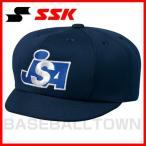 ショッピングSSK 受注生産 SSK 野球 審判用品 JSA審判帽子(主審・ニットタイプ) BSC941メンズ
