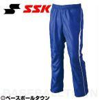 ショッピングSSK SSK プレジャンパンツ 裏メッシュ Dブルー×ホワイト BWP1412P-6310メンズ