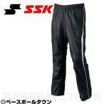 ショッピングSSK SSK プレジャンパンツ 裏メッシュ ブラック×ホワイト BWP1412P-9010メンズ