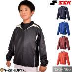 ショッピングSSK SSK ジュニア用プレジャン Vネック長袖 裏メッシュ BWP1413J 少年用メンズ