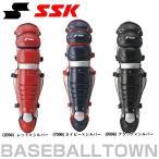 ショッピングSSK SSK ソフトボール用カラーコンビトリプルレガーツメンズ