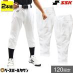 ショッピングSSK SSK 野球用練習着 少年用 ユニフォームパンツ 練習着パンツ ストレッチ機能 ヒップパッド付 PUP003RJ ジュニアメンズ