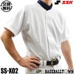 交換無料 SSK 野球 ユニフォームシャツ 練習着 PUS003 ウェア SSから2XO 大きいサイズ あすつく