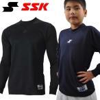 ショッピング野球 野球 SSK ジュニア SC-STANDARD ローネック長袖アンダーシャツ SCS120LLJ 少年用 衣替えセール