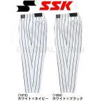 SSK 野球 練習着・ユニフォーム ストライプショート丈パンツ UP002S