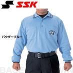 ショッピングSSK SSK ソフトボール用 JSA 長袖 審判ウエア UPW021メンズ