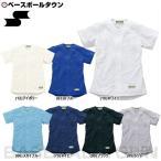 SSK 野球 練習着・ユニフォームシャツ ジュニア用 無地メッシュシャツ US0001JM 少年用 野球ウェア 取寄 メール便可